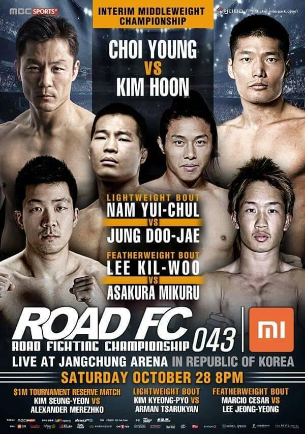 ROAD FC  043 RYO選手 ミドル級タイトルマッチ