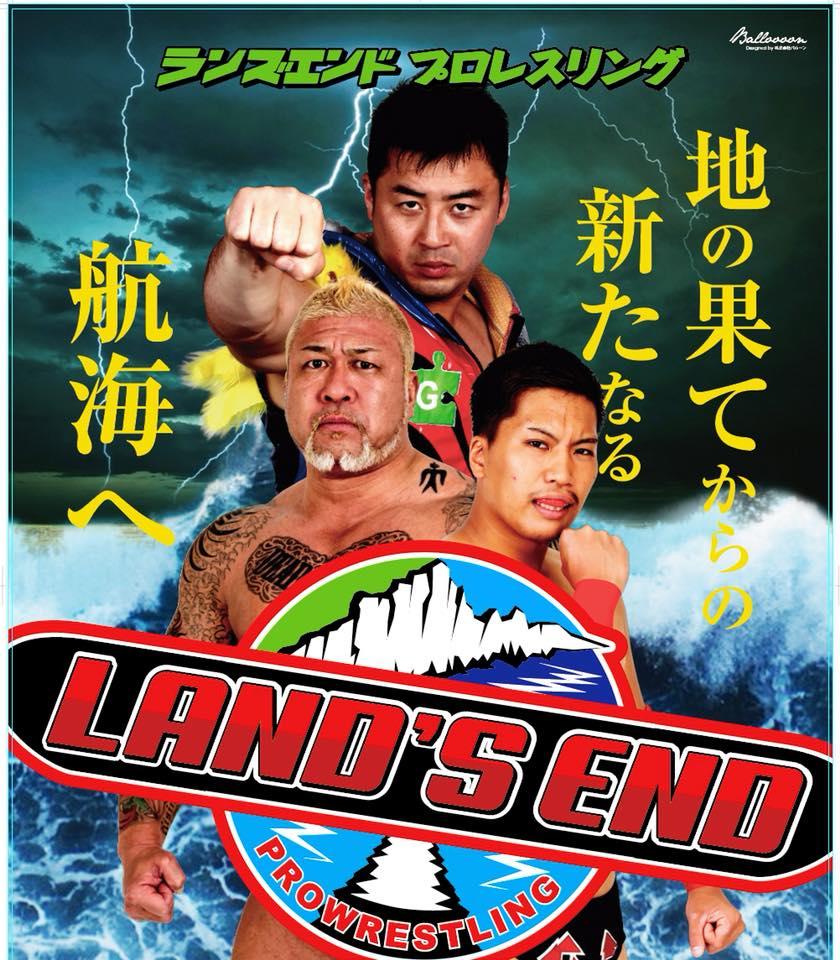 【対戦カード決定】2018.3.12(月) ランズエンド 札幌大会