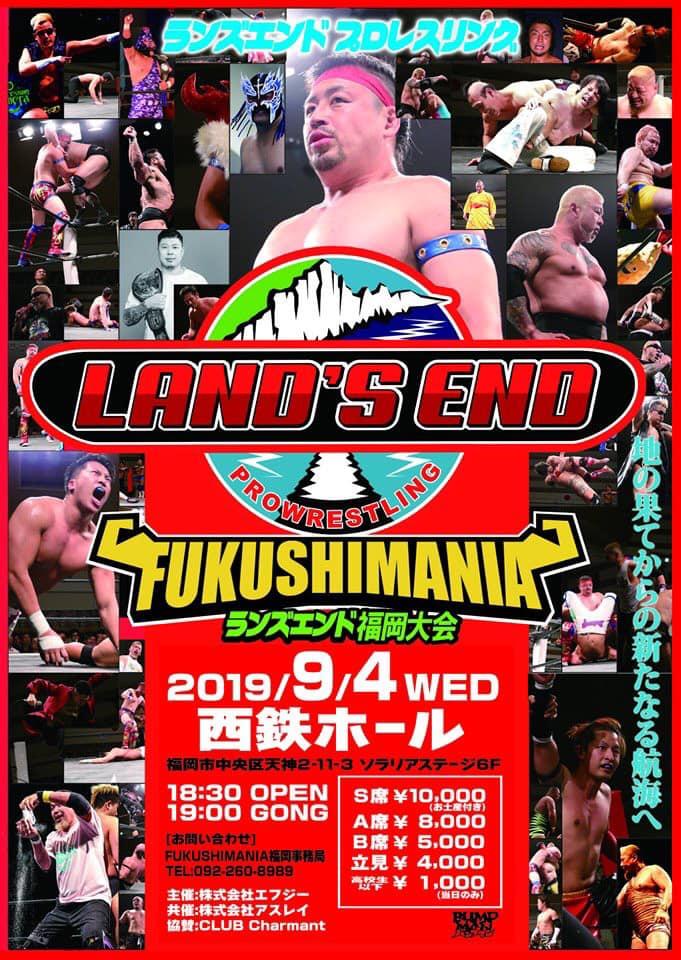 9月4日ランズエンド福岡大会FUKUSHIMANIA試合結果